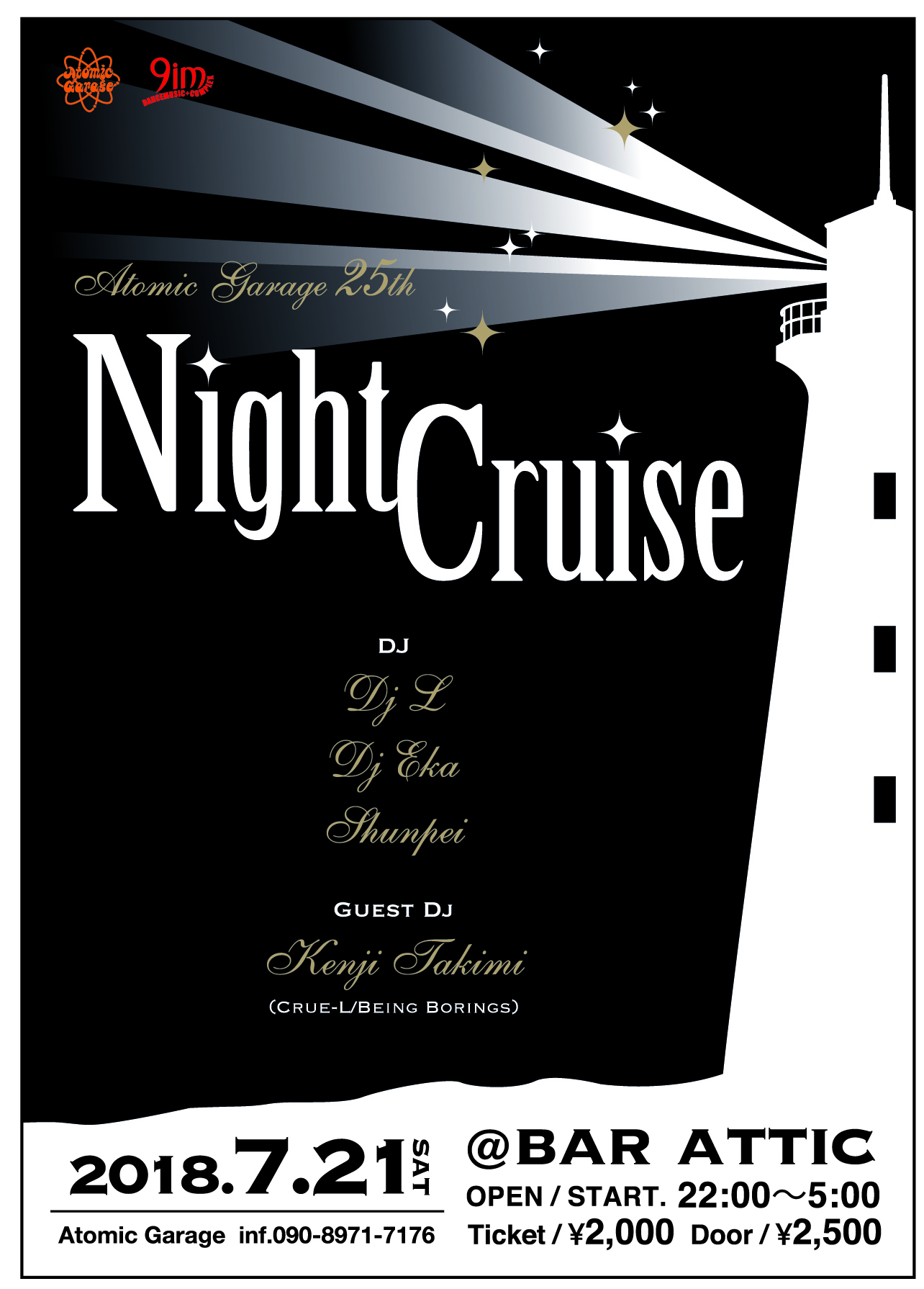 『Night Cruise』 @ BAR ATTIC 2018.7.21(sat) open / start 22:00-5:00 GUEST DJ  : Kenji Takimi (Crue-L / Being Borings)<br> DJ :  L , Eka , Shunpei <br>info:Atomic Garage 090-8971-7176